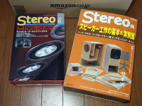 Stereo 8月号とムック本